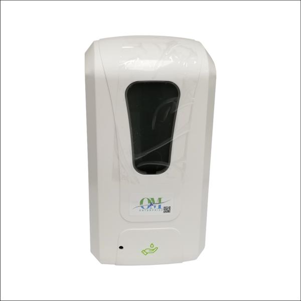 Hand Sanitizer Dispenser (white)